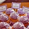 лиловый кенди бар на свадьбу