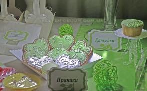 зелёный кенди бар киев