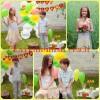 детский праздник летний день рождения