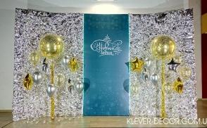 серебряная фотозона на новый год киев